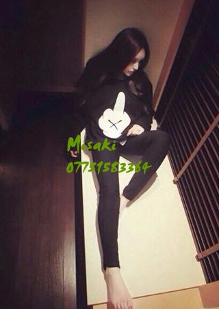 London Japanese girl Misaki